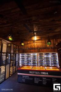 The Budka shop