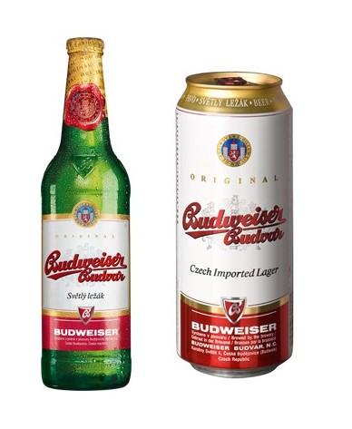 Акция на Budweiser Budvar в Караване