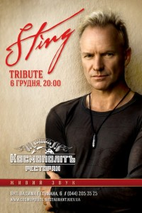Sting Tribute в пивоварне КосмополитЪ