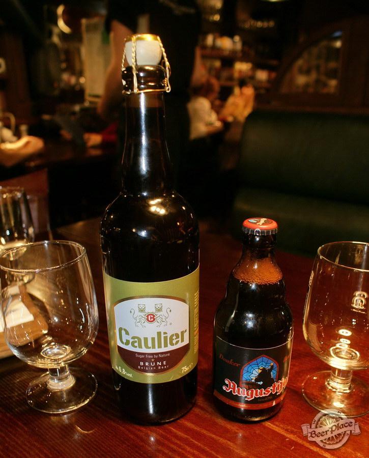 Дегустация пива Caulier Brune и Augustijn Donker в пабе Гастророк. Образцы