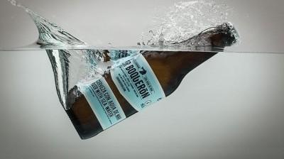 Er Boquerón - пиво с морской водой