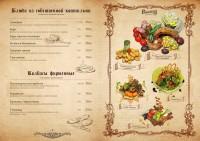 Меню ресторана-пивоарни Чешский Сладек Cesky Sladek