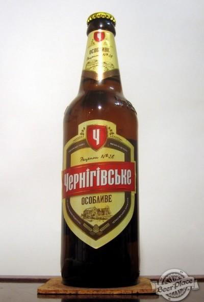 Чернігівське Особливе. Рецепт 28 - новинка от SUN InBev Ukraine