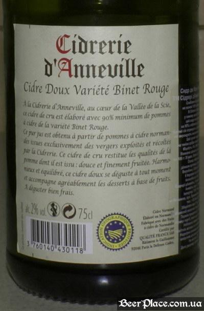 Французский сидр в Киеве. Cidre Doux Variete Binet Rouge. Задняя этикетка