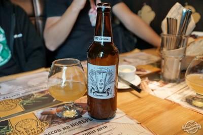 Дегустация домашнего пива Цитрус и Cara blond от Ets-Ukraine