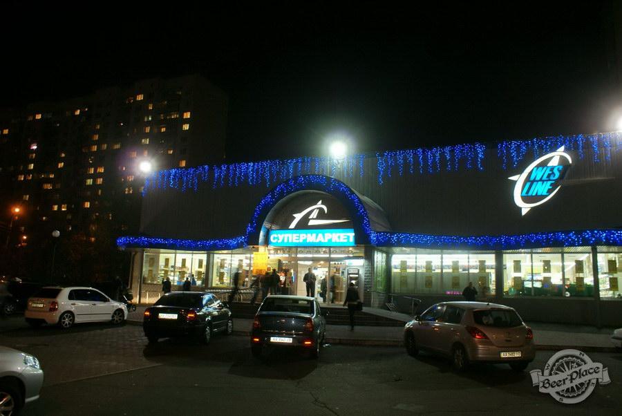 Краш-тесты магазинов. West Line на Оболони