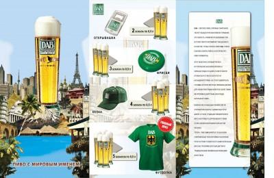 Акция по пиву DAB в Натюрлихе