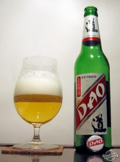 Дегустация пива DAO