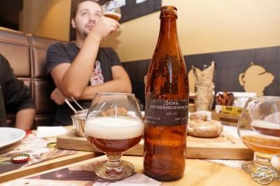 Дегустация домашнего пива День независимости (стиль Pale Ale) от garry
