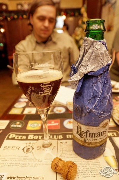 Фламандский коричневый эль Goodenband