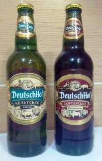 Пиво Дойчхоф от лисичанского пивзавода теперь в стекле