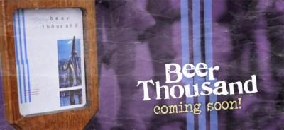 Beer Thousand - еще одно музыкальное пиво