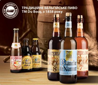 Скидки на пиво в Форах