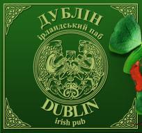 Львов. Ирландский паб Дублин