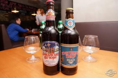 Дегустация пива Диканьские вечера и Гостинный Двора в чураско баре ПивБар