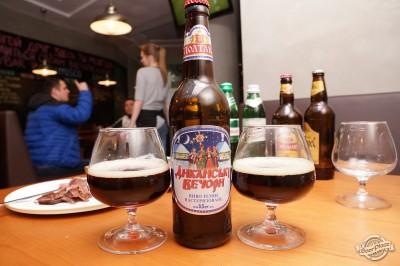 Дегустация пива Диканьские вечера в чураско баре ПивБар