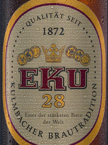 EKU-28, жидкий хлеб собственной персоной