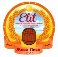 Elit Темне - новый сорт от ровенской мини-пивоварни