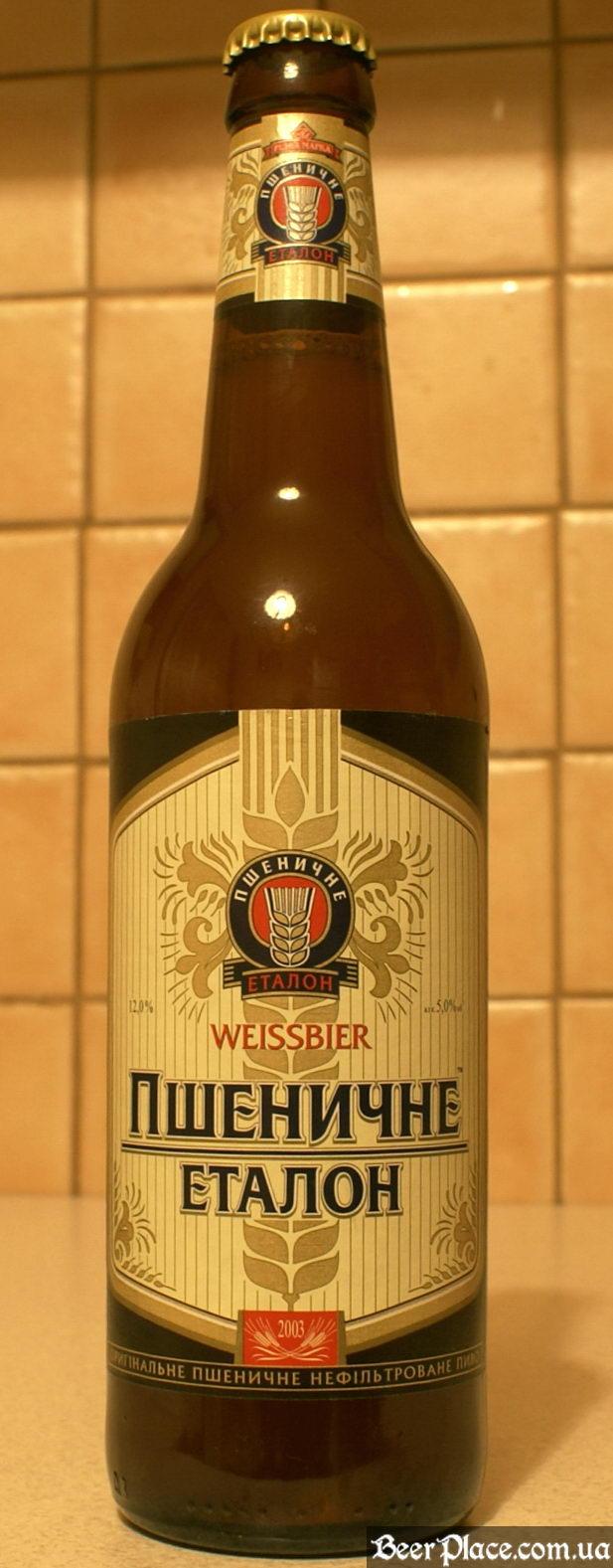 Пиво Пшеничне Еталон. Этикетка