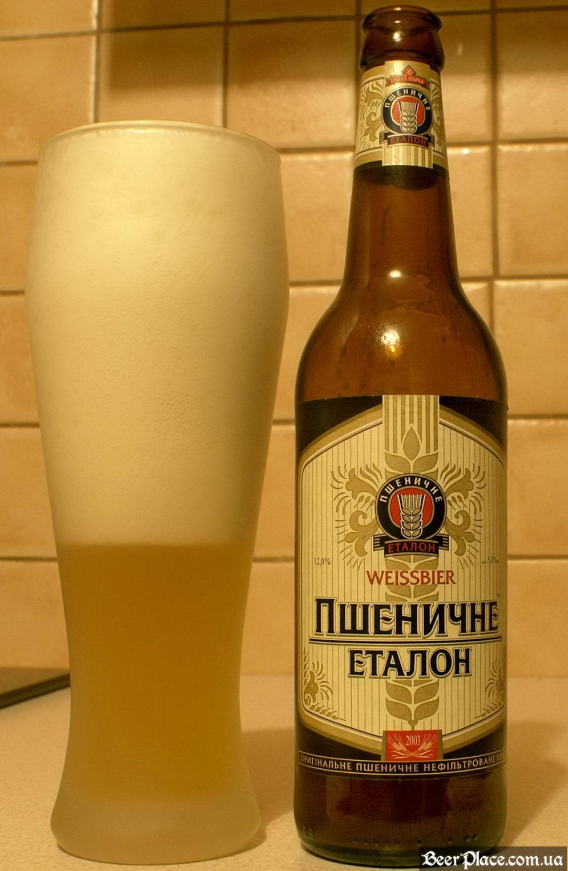 Пиво Пшеничне Еталон в бокале