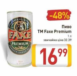 Акция на датский Faxe в Billa