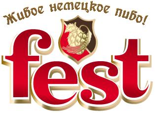 Пиво Fest