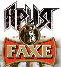 Рок-группа Ария появится на упаковке Faxe