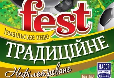 Fest Традиционное - новинка из Измаила