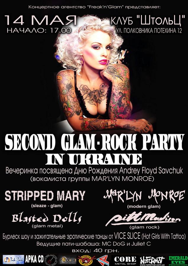 Паб Штольц представляет Second Glam-Rock Party In Ukraine