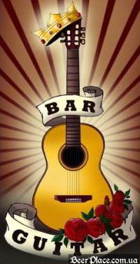 «GUITAR BAR» («Гитара бар»). Киев