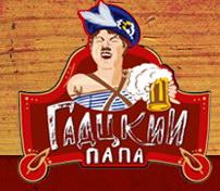 Пивной ресторан Гадцкий папа | Гацкий папа | Гатский папа. Киев