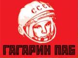 Паб Гагарин. Киев