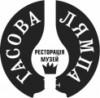Кафе Гасова лямпа. Львів