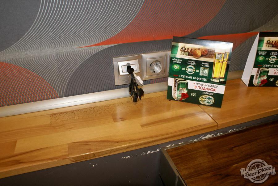 Гастрономический бар Барсук. Фото. Заряди мобильничек!