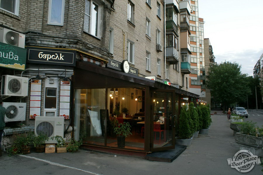Гастрономический бар Барсук. Фото. Общий вид