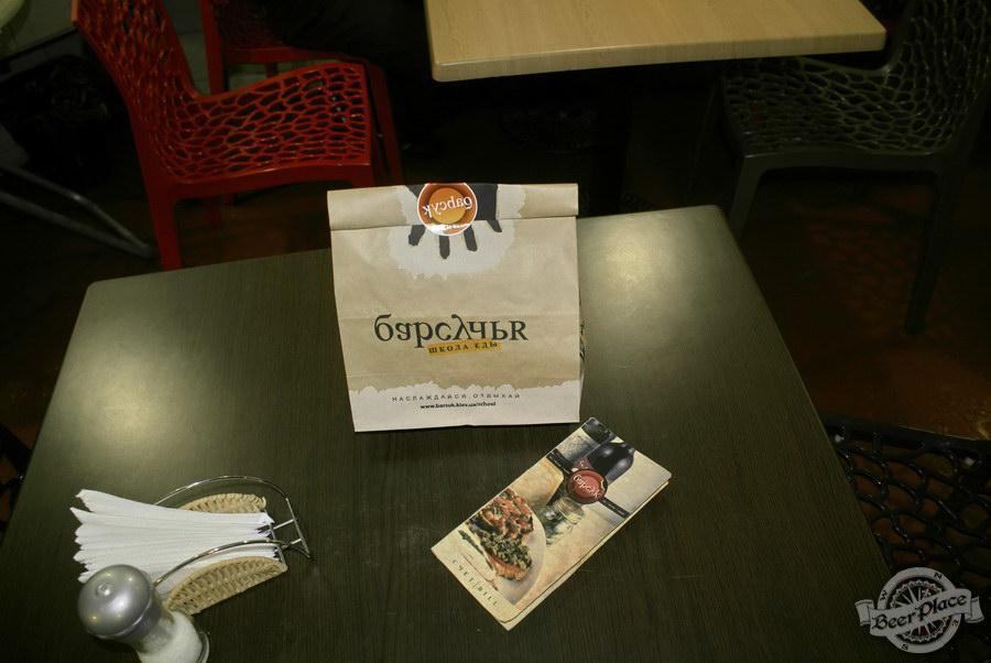 Гастрономический бар Барсук. Фото. Еда с собой