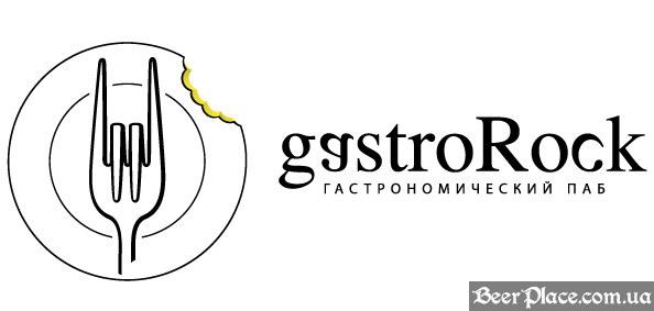 Гастрономический паб GastroRock.Pub Киев