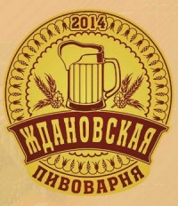Ждановская пивоварня - новая мини-пивоварня в Мариуполе