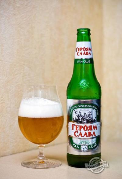 Дегустация пива Героям слава от Оболони