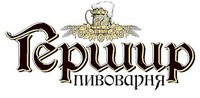 Ресторан-пивоварня Гершир. Харьков