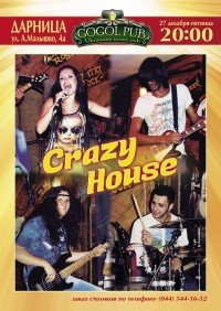 Группы Сrazy House и sluCHINAtown в GOGOL PUB на Дарнице
