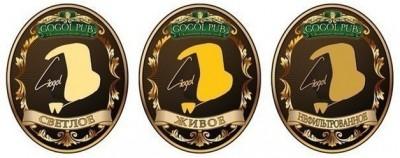 Пиво от GOGOL-PUB