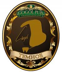 Афиша и темное пиво от GOGOL PUB на Дарнице