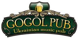 Паб GO-GOL-PUB. Киев