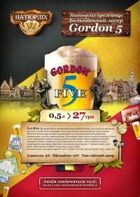 Пиво Gordon Five в Натюрлихе