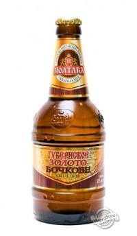 Губернскоє золото Бочкове - новый сорт из Полтавы