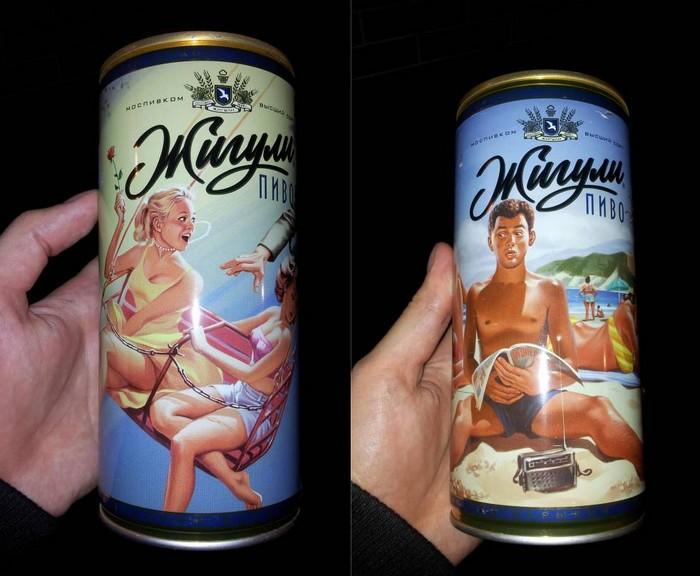 пиво жигули