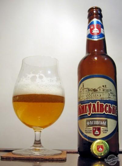 Пиво Жигулівське Фастівське