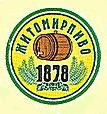 Дегустация пива Житомирське Оригінальне