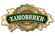 Разливные Хамовники в Украине